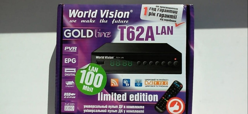 Приставка World Vision T62a LAN
